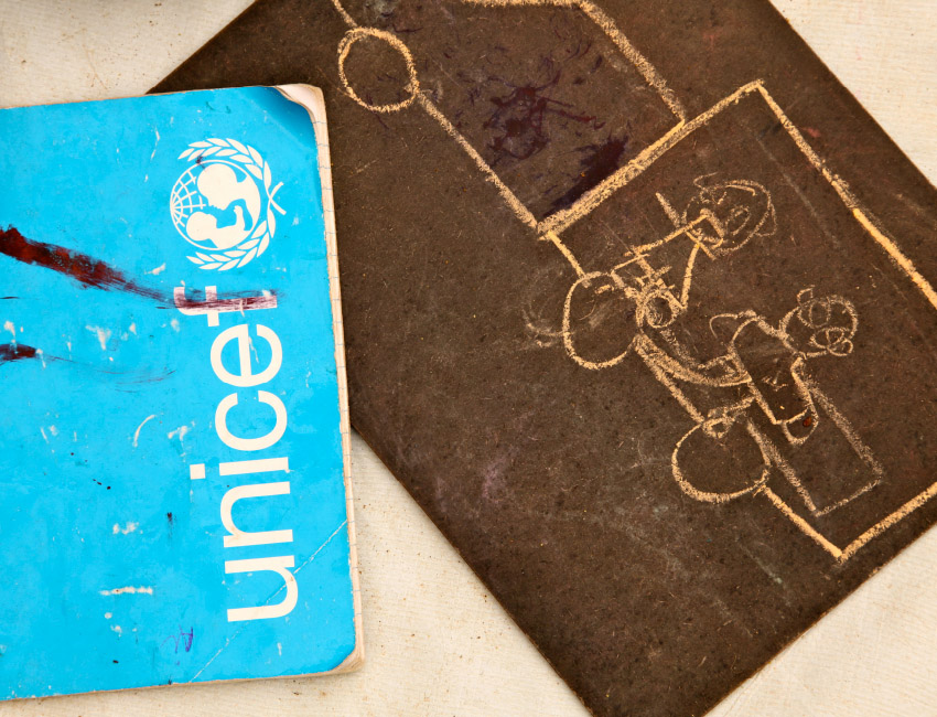 Unicef Annual Reports feature image.